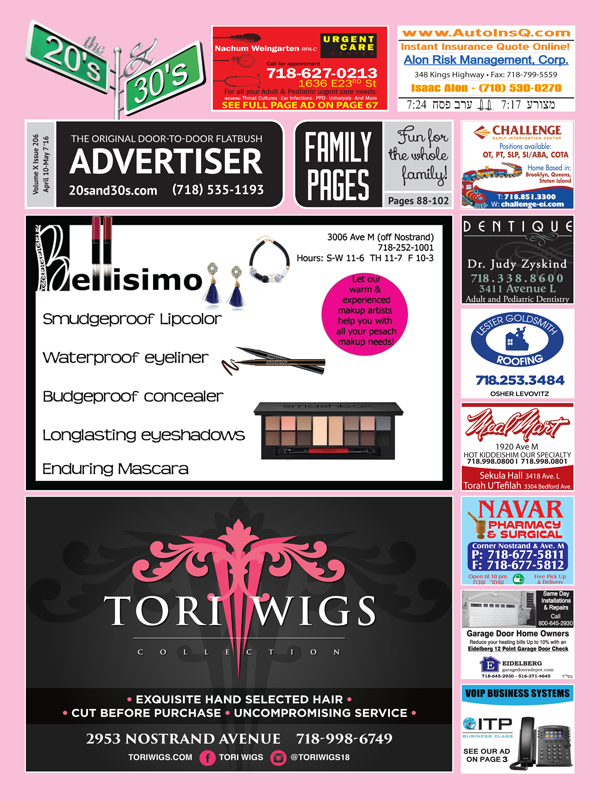 View the 20s and 30s Advertiser issue #206