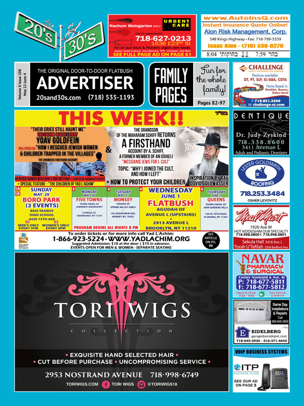 View the 20s and 30s Advertiser issue #208