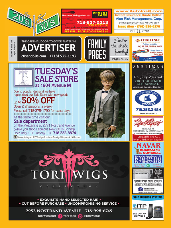 View the 20s and 30s Advertiser issue #205
