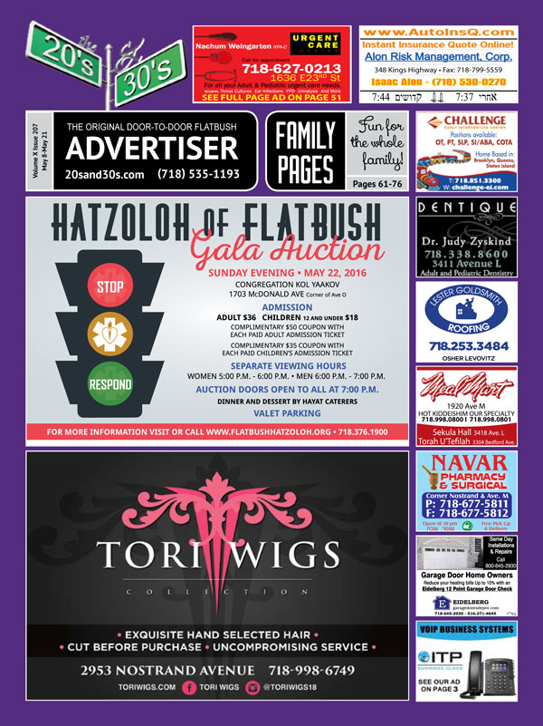 View the 20s and 30s Advertiser issue #207