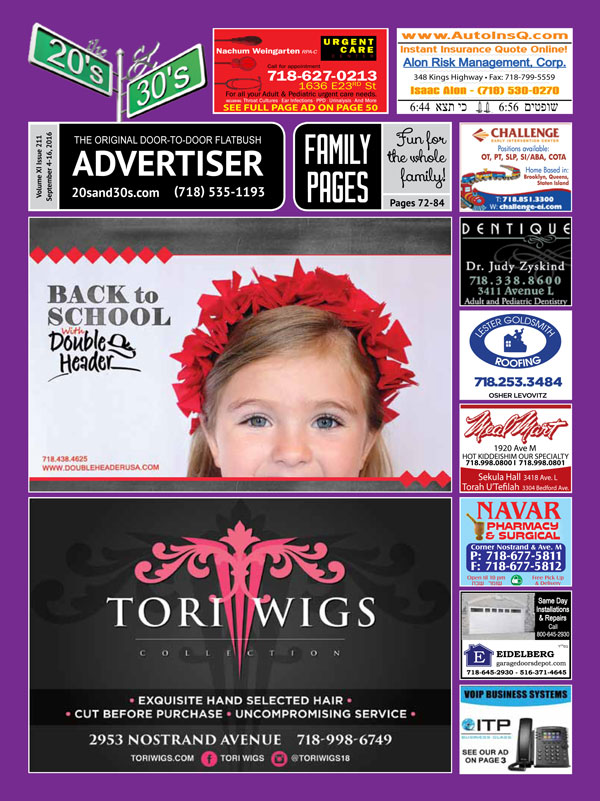 View the 20s and 30s Advertiser issue #211