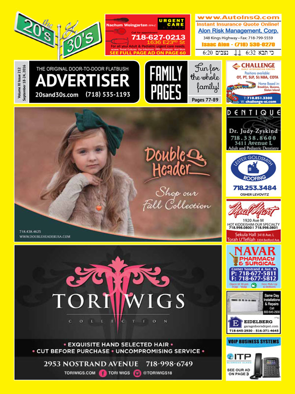 View the 20s and 30s Advertiser issue #212