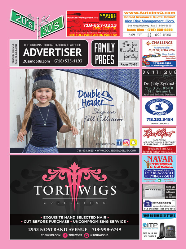 View the 20s and 30s Advertiser issue #213