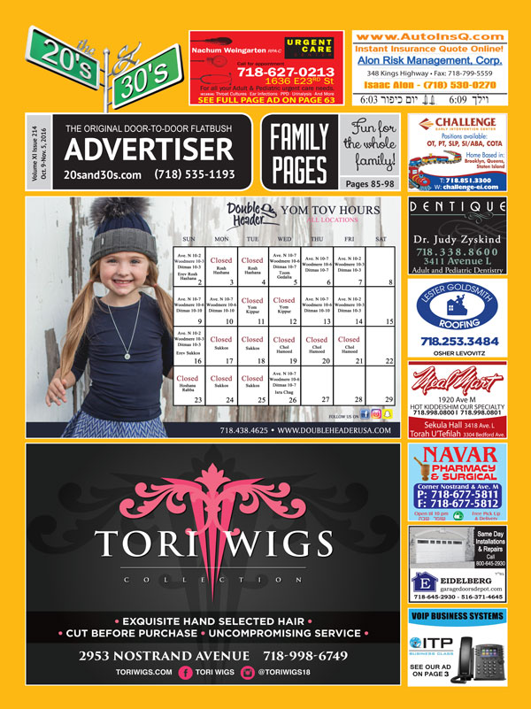 View the 20s and 30s Advertiser issue #214