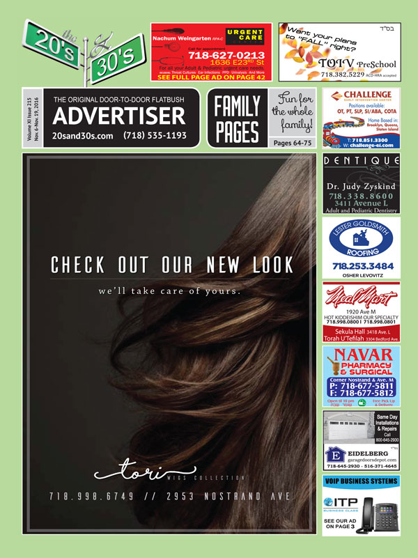 View the 20s and 30s Advertiser issue #215