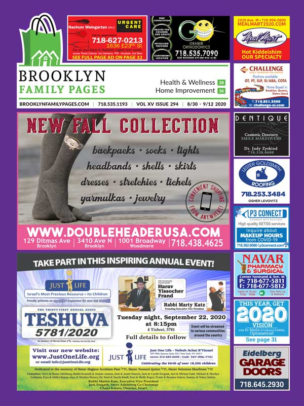 View the 20s and 30s Advertiser issue #294