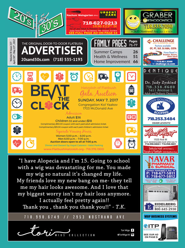 View the 20s and 30s Advertiser issue #227